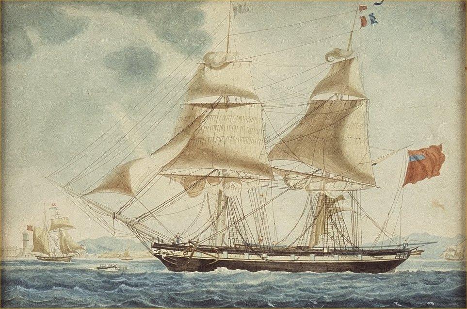 «Πλοία του '21»  Σχολικές ομάδες: Ε'- ΣΤ'  Δημοτικού, Γ' Γυμνασίου