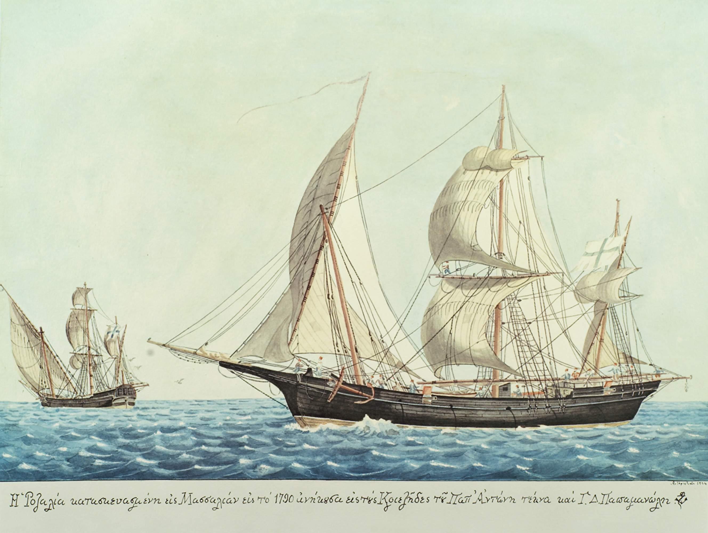 Ημερίδα «Η ακμή της ελληνικής ιστιοφόρου ναυτιλίας τον 18ο και 19ο αιώνα»