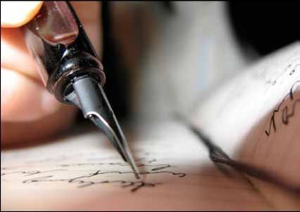 Αποτελέσματα 1ου Διαγωνισμού Θαλασσινής Λογοτεχνίας για διήγημα & ποίηση