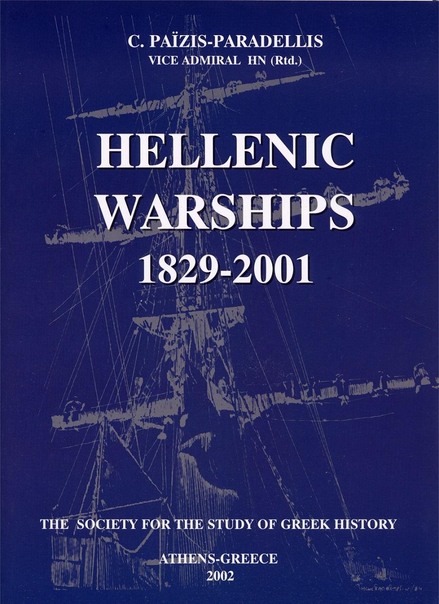 Hellenic Warships 1829-2001