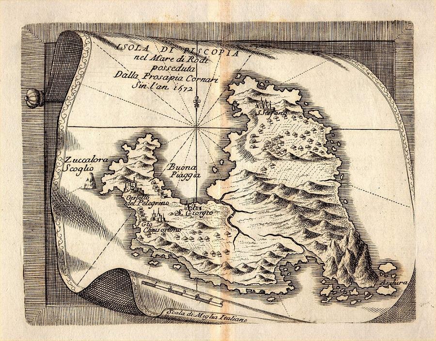 «Περίπλους νήσων»  Έκθεση χαρτών και χαρακτικών